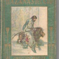 Libros antiguos: HAZAÑAS DEL CID (ARALUCE 1933) ILUSTRADO POR SEGRELLES. Lote 75510779