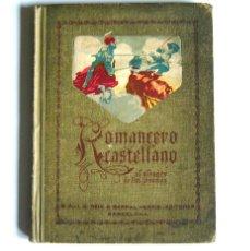 Libros antiguos: ROMANCERO CASTELLANO - AL ALCANCE DE LOS JOVENES - JUAN PALAU VERA - SEIX & BARRAL EDITORES. 1919. Lote 75657963