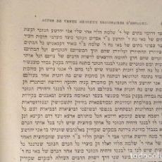 Libros antiguos: BOLETÍN ACADEMIA DE LA HISTORIA. VI 1885 (DE RIPOLL A GERONA; BESALÚ; CASTELLÓN DE AMPURIAS; ETC. Lote 76563731