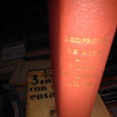 Libros antiguos: EL LIBRO DEL BUEN AMOR ( TOMO I). Lote 76671027