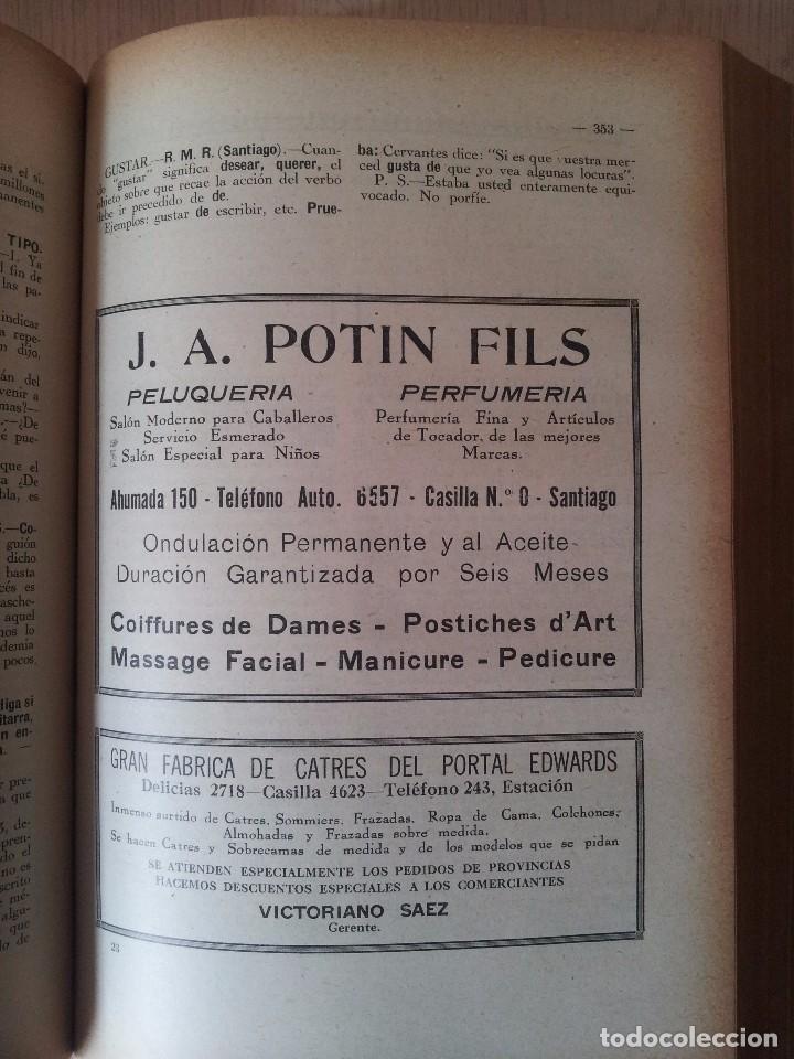 Libros antiguos: EL AVERIGUADOR UNIVERSAL, SECCIÓN PREGUNTAS Y RESPUESTAS DE EL MERCURIO - SEGUNDA EDICIÓN 1929 - Foto 3 - 76907263