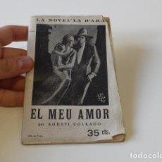 Libros antiguos: ANTIGUA PEQUEÑA NOVELA EN CATALA DE PRINCIPIOS S.XX, CATALAN. . Lote 77106753