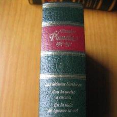 Libri antichi: PREMIOS PLANETA 1967 1970 LAS ULTIMAS BANDERAS - CON LA NOCHE A CUESTAS - EN LA VIDA DE IGNACIO MORE. Lote 77467489
