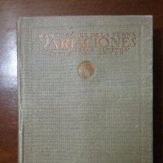 Libros antiguos: VARIACIONES. RAMÓN GÓMEZ DE LA SERNA. MADRID, ATENEA, 1922. 1 EDICIÓN. Lote 77737017