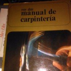 Libros antiguos: MANUAL DE CARPINTERIA. Lote 78031893