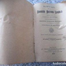 Libros antiguos: RARO Y DIFICIL LIBRO ANTIGUO LIBRO 1909 RITUAL ADORACION NOCTURNA ,SIRVIO DE CORECCION. Lote 78396589
