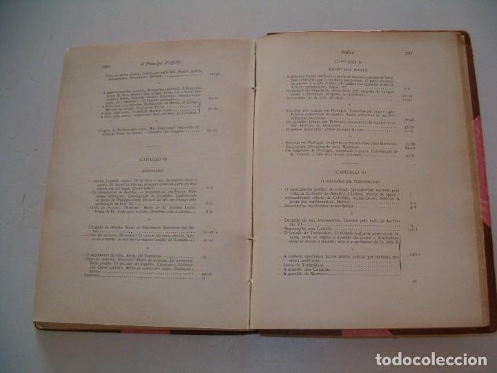 Libros antiguos: OLIVEIRA MARTINS. O principe perfeito. RM79287. - Foto 6 - 78410377