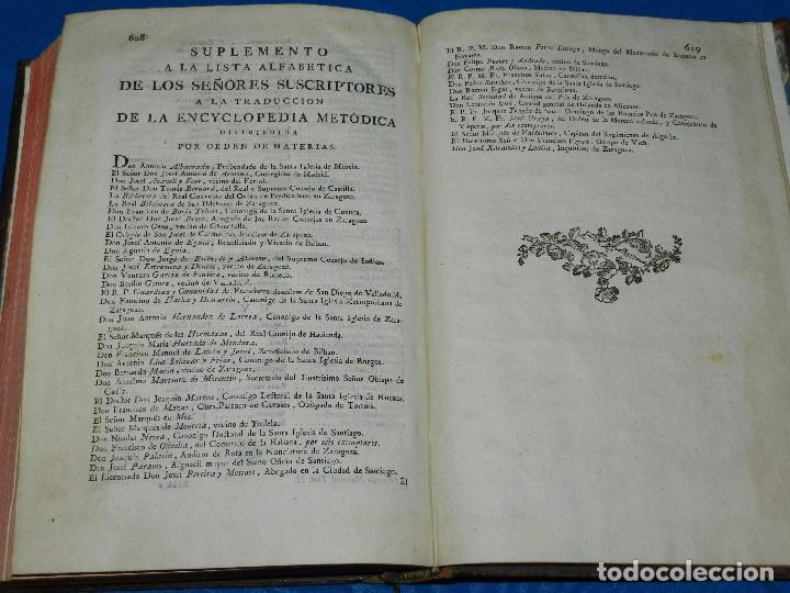 Libros antiguos: (MF) D GREGORIO MANUEL SANZ Y CHANAS - HISTORIA NATURAL DE LOS ANIMALES MDCCLXXXVIII (COMPLETO) - Foto 16 - 79003741
