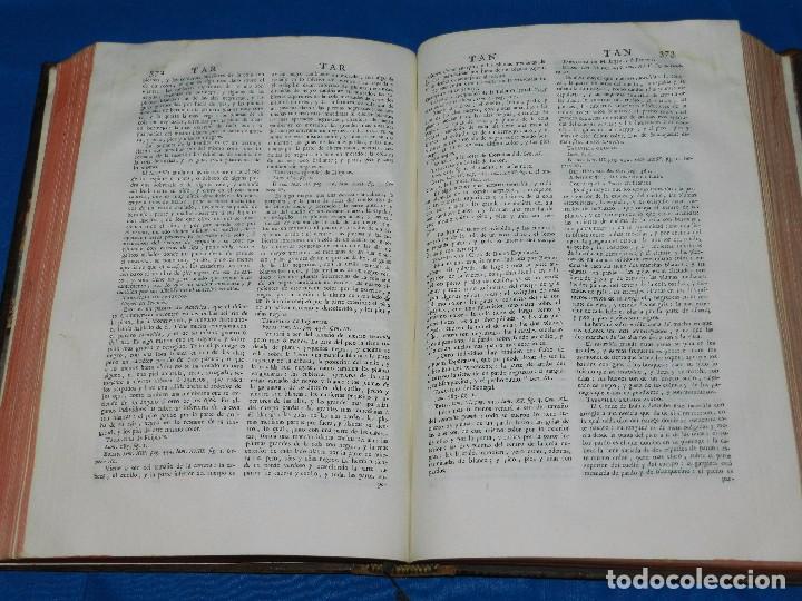 Libros antiguos: (MF) D GREGORIO MANUEL SANZ Y CHANAS - HISTORIA NATURAL DE LOS ANIMALES MDCCLXXXVIII (COMPLETO) - Foto 17 - 79003741