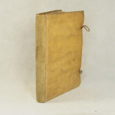 Libros antiguos: VIDA DE FRANCISCO FARNESIO (1728). Lote 54238897