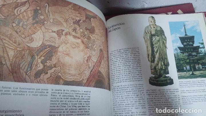 Libros antiguos: Historia Universal - Foto 53 - 79647625