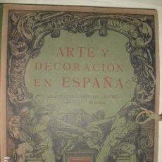 Libros antiguos: 1918 ARTE Y DECORACION EN ESPAÑA TOMO II 84 LÁMINAS. Lote 206254130