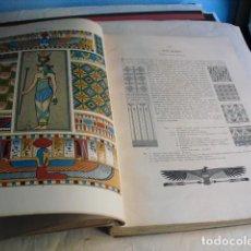 Libros antiguos: 1880 ANTHOLOGIE DE L´ORNEMENT DICTIONNAIRE DES STYLES 100 LÁMINAS DE 35X25 CMS CROMOLITOGRAFIADAS. Lote 80227505