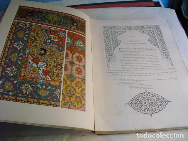 Libros antiguos: 1880 ANTHOLOGIE DE L´ORNEMENT DICTIONNAIRE DES STYLES 100 LÁMINAS DE 35X25 CMS CROMOLITOGRAFIADAS - Foto 4 - 80227505