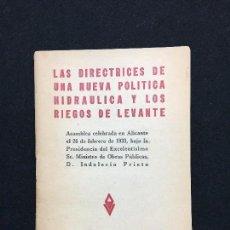 Libros antiguos: REP. ESPAÑOLA. ALICANTE. INDALECIO PRIETO. LAS DIRECTRICES DE UNA NUEVA POLÍTICA HIDRÁULICA.., 1933.. Lote 80644722