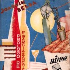 Libros antiguos: AÑO 1929 - JOAQUÍN BELDA - VINOS DE ESPAÑA - 1ª EDICIÓN CON AUTÓGRAFO. Lote 78984810