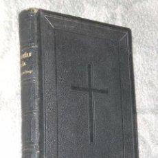 Libros antiguos: MONUMENT A LA GLOIRE DE MARIE - LITANIES DE LA TRES-SAINTE VIERGE (1858). Lote 82056008