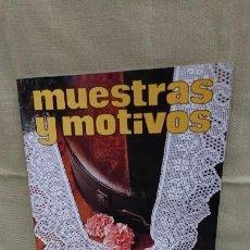 Libri antichi: MUESTRAS Y MOTIVOS GANCHILLO - ESPECIAL PUNTILLAS 23. Lote 83425532