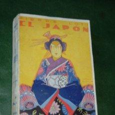 Libros antiguos: EL JAPON, DE PIERRE LOTI - ED. CERVANTES 1931 2A.ED.. Lote 84317132