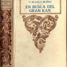 Libros antiguos: VICENTE BLASCO IBÁÑEZ : EN BUSCA DEL GRAN KAN (PROMETEO). Lote 84624216