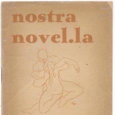 Livres anciens: GONZALEZ I FRANCISCO,A. ,MEMORIES D`UNA GARÇONNIERE ,1931 . Lote 84955488