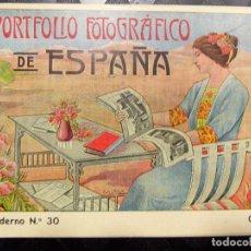 Libros antiguos: PORTFOLIO FOTOGRÁFICO DE ESPAÑA Nº30 CÁDIZ. EXCELENTE ESTADO DE CONSERVACIÓN.. Lote 84981976