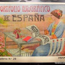 Libros antiguos: PORTFOLIO FOTOGRÁFICO DE ESPAÑA Nº29 PAMPLONA EXCELENTE ESTADO DE CONSERVACIÓN. Lote 84982340