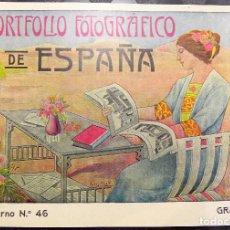 Libros antiguos: PORTFOLIO FOTOGRÁFICO DE ESPAÑA, Nº46 GRANADA. EXCELENTE ESTADO DE CONSERVACIÓN.. Lote 85128536
