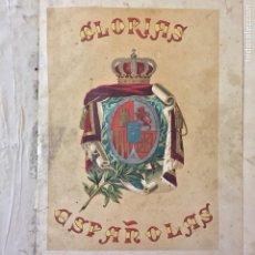 Libros antiguos: GLORIAS ESPAÑOLAS CARLOS MENDOZA TOMO 1 RAMON MOLINAS EDITOR. Lote 85220806