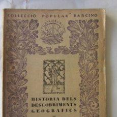 Libros antiguos: HISTORIA DELS DESCOBRIMENTS GEOGRAFICS. (VOL II) GONÇAL DE REPARAZ. COL.ECCIÓ POPULAR BARCINO.. Lote 85544440