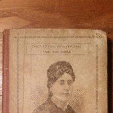 Libros antiguos: ELOCUENCIA Y POESIA CASTELLANAS. EDICIÓN CORREGIDA POR PEDRO MARÍA BARRERA. Lote 85678246