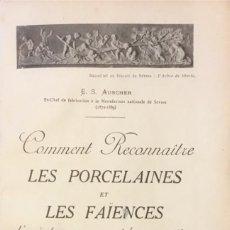 Libros antiguos: LES PORCELAINES ET LES FAÏENCES. AUSCHER. Lote 85743112