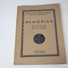Libros antiguos: MEMORIAS VIAJES 1933-1934 INGENIEROS INDUSTRIALES (CON FOTOGRAFÍAS ÉPOCA). Lote 86378640