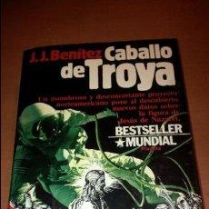 Libros antiguos: CABALLO DE TROYA. Lote 86835816
