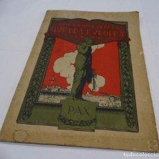 Libros antiguos: GUIA COMPLETA DE LA GUERRA EUROPEA 1914. Lote 87220700