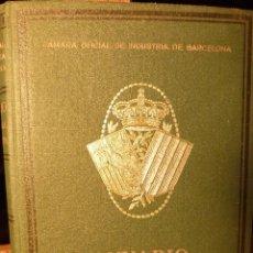 Libros antiguos: ANUARIO INDUSTRIAL DE CATALUNYA 1924. Lote 87491792