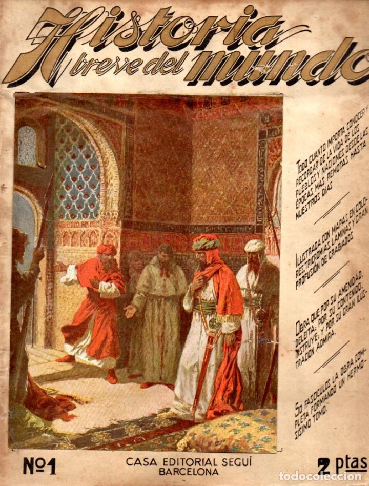 BOLADERES : HISTORIA BREVE DEL MUNDO (SEGUÍ, C. 1920) 79 FASCÍCULOS (Libros Antiguos, Raros y Curiosos - Historia - Otros)