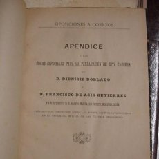 Libros antiguos: APENDICE A LAS OBRAS ESPECIALES PARA LA PREPARACIÓN DE ESTA CARRERA - PORTAL DEL COL·LECCIONISTA ***. Lote 89841348