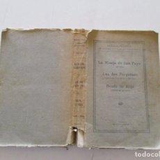 Libros antiguos: VALENTÍN LAMAS CARVAJAL. OBRAS COMPLETAS. RMT81583. . Lote 90436519