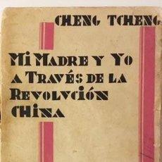 Libros antiguos: CHENG TCHENG : MI MADRE Y YO A TRAVÉS DE LA REVOLUCIÓN CHINA. (1ª EDICIÓN, CÉNIT. 1929). Lote 91218275