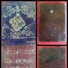 Libros antiguos: LIBRO BECERRO DE ORGIVA MANUSCRITO 1733. Lote 92118095