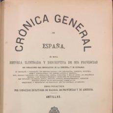 Libros antiguos: CRÓNICA DE LAS ANTILLAS. CUBA Y PUERTO RICO. Lote 76240577