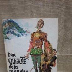 Libros antiguos: DON QUIJOTE DE LA MANCHA - EDITORIAL SANTIAGO RODRÍGUEZ ( BURGOS ) - AÑO 1975. Lote 92150120