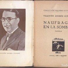 Libros antiguos: VALENTÍN ANDRÉS ÁLVAREZ: NAUFRAGIO EN LA SOMBRA. MADRID, 1930. GRADO. ASTURIAS. RARO. Lote 92203430