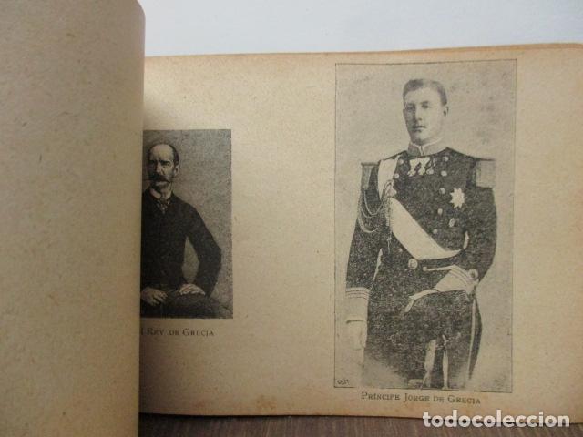 Libros antiguos: ALBUM DE NOTABLES - AÑO 1898 - Foto 20 - 92295125