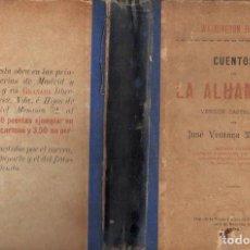 Libros antiguos: WASHINGTON IRVING : CUENTOS DE LA ALHAMBRA (VDA. E HIJOS DE SÁBATEL, 1893). Lote 92746165