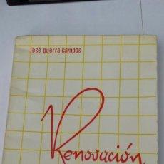 Libros antiguos: RENOVACION DE LA COMUNIDAD ECLESIAL. Lote 92836515