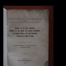 Libros antiguos: DOCTRINA DE LOS DOCE APÓSTOLES. HOMILIAS DE SAN BASILIO, SAN GREGORIO NACIANCENO, SAN GREGORIO NISEN. Lote 93288995