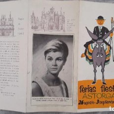 Libros antiguos: PROGRAMA FIESTAS TRIPTICO ASTORGA 1967. Lote 94218435