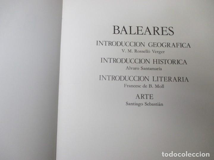 Libros antiguos: BALEARES, GEOGRAFIA, HISTORIA, LITERATURA, ARTE - VV.AA - EDI FUND JUAN MARCH 1984 + INFO - Foto 2 - 94328702